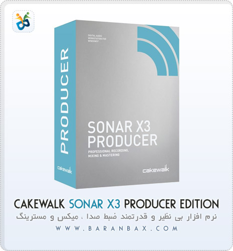 دانلود سونار Cakewalk Sonar x3 ضبط صدا میکس و مسترینگ