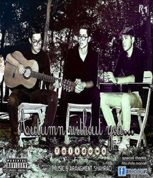 آهنگ جدید و بسیار زیبای گروه Talkdown
