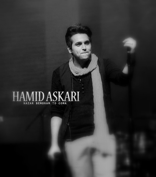Hamid Askari - Nazar Bemoonam Tou Coma