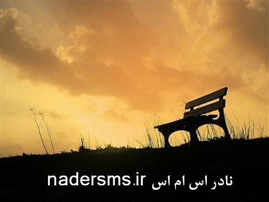 مطالب جدید زیبا و باحال بهمن 92