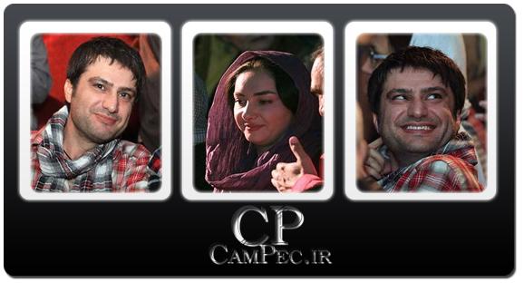 عکس های جدید شهرام حقیقت دوست و هانیه توسلی