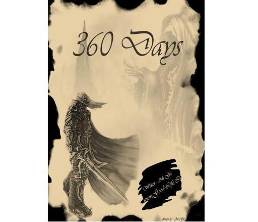 360 روز