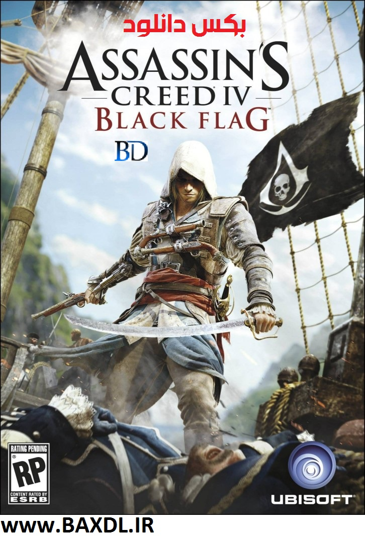 http://s3.picofile.com/file/7979481612/Assassins_Creed_IV_Black_Flag_box_art_giugno_2013.jpg