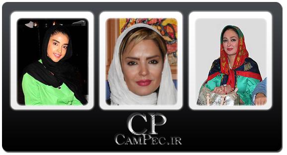 تک عکسهای جدید بازیگران زن آبان 92