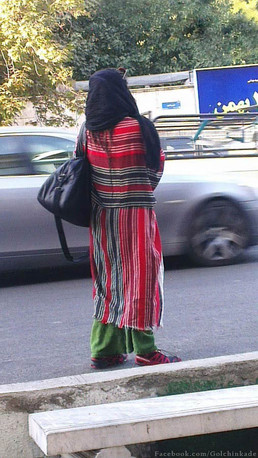 دختر ایرانی
