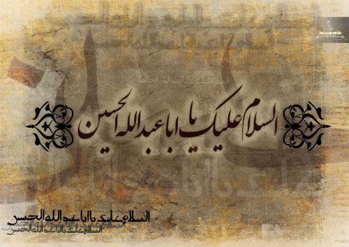 گریه حضرت آدم(ع)