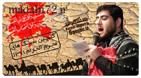 http://s3.picofile.com/file/7988701612/g_moharam91_HDTV_720_.jpg