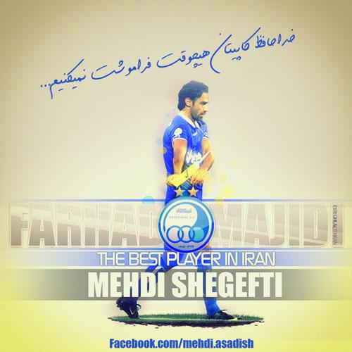 Mehdi Shegefti - Farhad Majidi