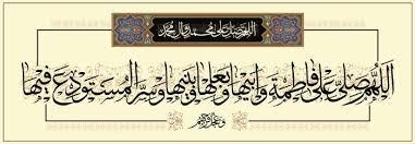 http://s3.picofile.com/file/7991448602/اللهم_صل_علی_فاطمة_و_ابیها.jpg