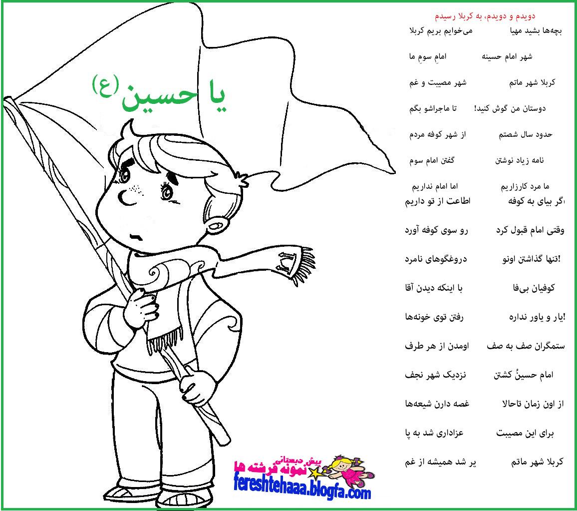 http://s3.picofile.com/file/7993085806/Picture_Copy.jpg