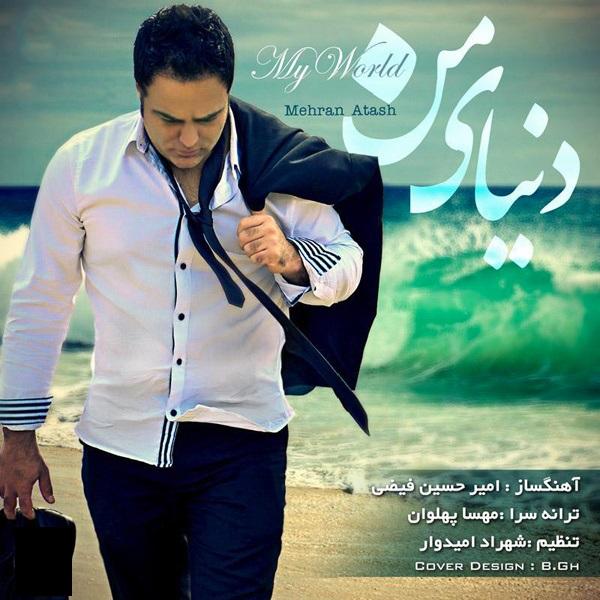http://lyricfa.mihanblog.com/