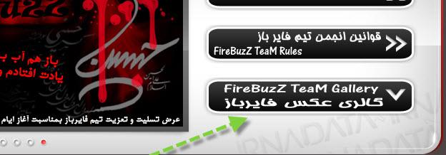 FireBuzZ TeaM Gallery 1555