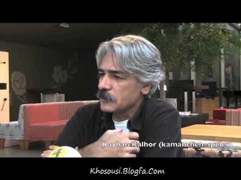مصاحبه با کیهان کلهر