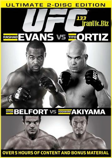 دانـلود یو اف سی 133 | UFC 133: Evans vs. Ortiz