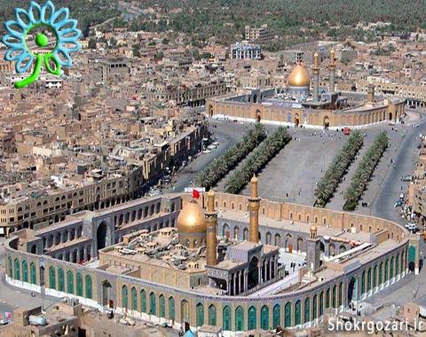 حرم امام حسین(ع)-عکس کربلا_عکس هوایی کربلا_تصویر از بین الحرمین_برنامه سمت خدا