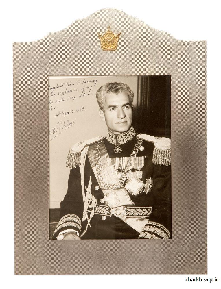 قاب عکس محمدرضا پهلوی