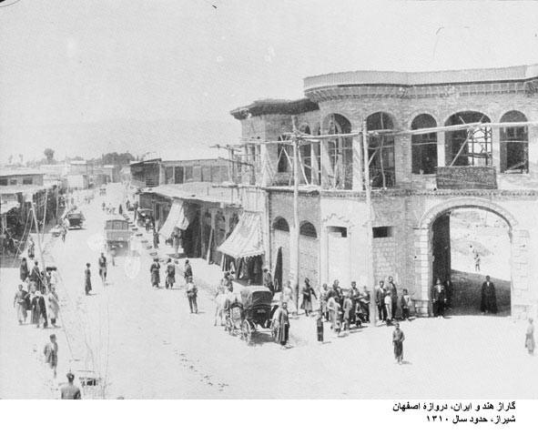 گاراژ هند و ایران1310/عکس قدیمی شیراز