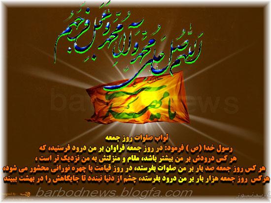 http://s3.picofile.com/file/8102066618/yamahdi.jpg