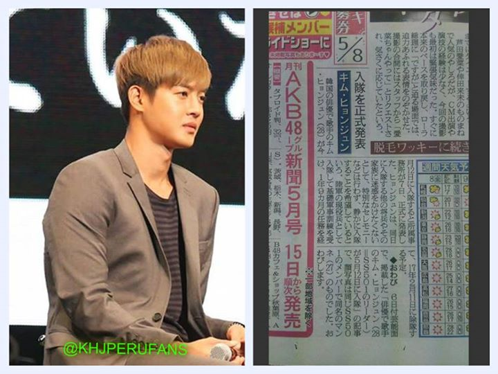 Article of HJ in Nikkan sports about HJ Enlistment on 12 May