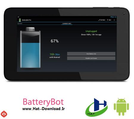 BatteryBot Pro v8.3.4 نرم افزار مشاهده وضعیت باتری BatteryBot Pro v8.3.4 مخصوص اندروید