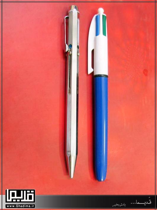خودکار فلزی 4 رنگ