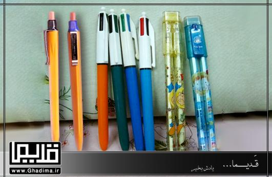 انواع خودکارهای قدیمی 4 رنگ