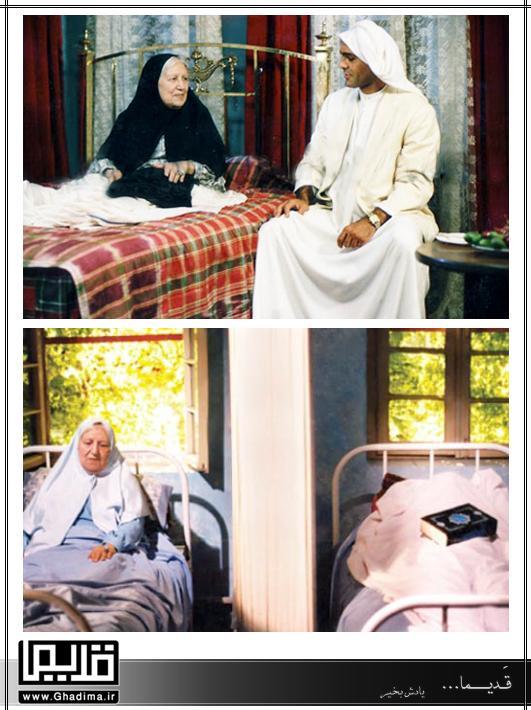 جمشید هاشم پور در فیلم مادر