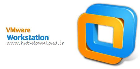 VMware.Workstation.Cover اجرای چندین سیستم عامل با VMware Workstation 11.1.0.2496824