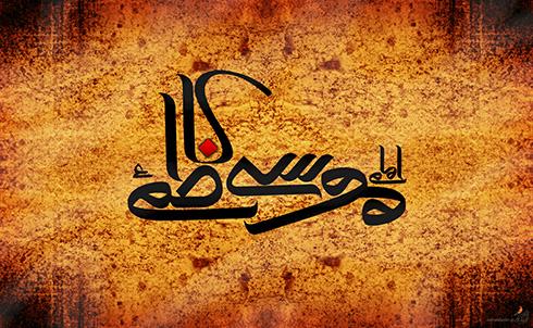 http://s3.picofile.com/file/8188286384/ShahadateEmamKazem94.jpg