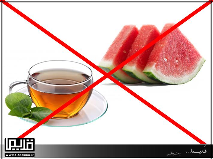 هندوانه و چای