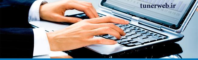 آشنایی با پنج میانبر صفحه کلید در ویندوز