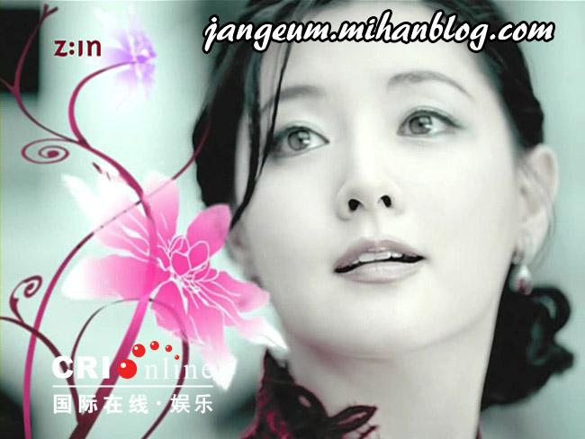 http://s3.picofile.com/file/8188460500/korean_actress_lee_young_ae_pictures_02.JPG