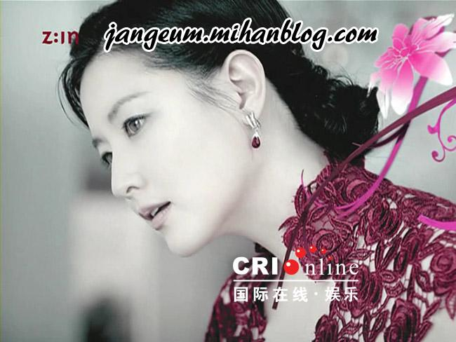 http://s3.picofile.com/file/8188460592/korean_actress_lee_young_ae_pictures_04.JPG