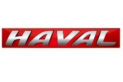 هاوال H8