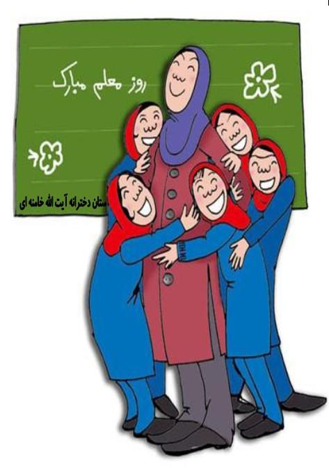 http://s3.picofile.com/file/8188654550/کاریکاتور_1.jpg