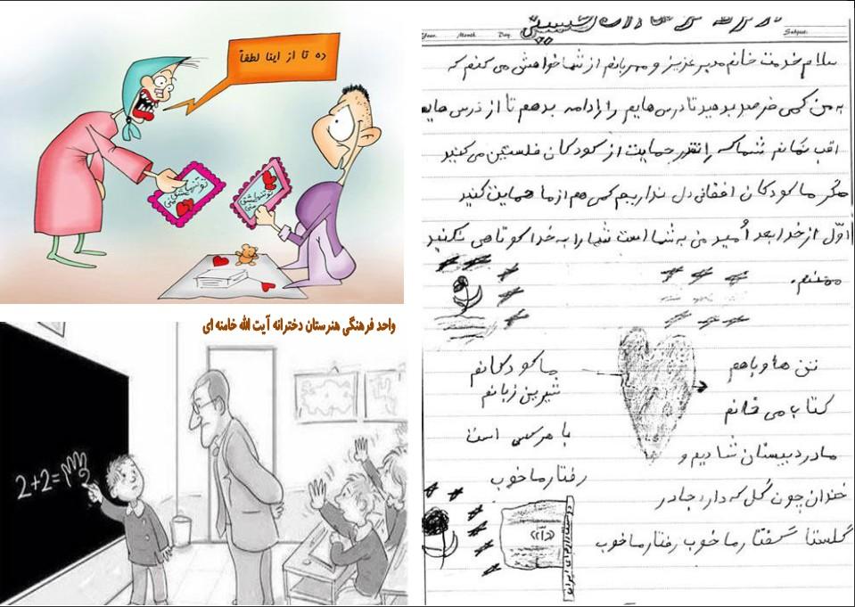 http://s3.picofile.com/file/8188665876/کاریکاتور_29.jpg