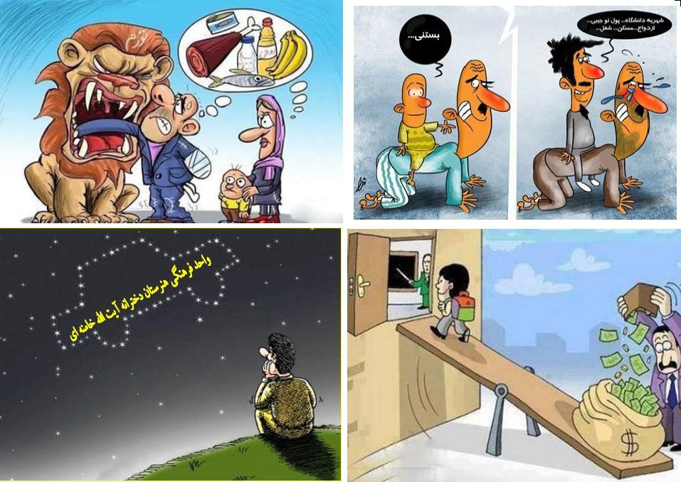 http://s3.picofile.com/file/8188666418/کاریکاتور_34.jpg
