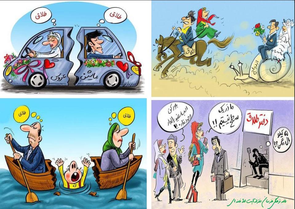 http://s3.picofile.com/file/8188666492/کاریکاتور_35.jpg