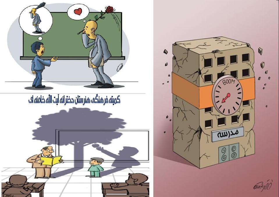 http://s3.picofile.com/file/8188666926/کاریکاتور_38.jpg