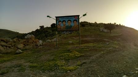 دامنه های شمالی کوه بیل /مجاور شهر خان زنیان/ابتدای جاده روستای پرشکفت