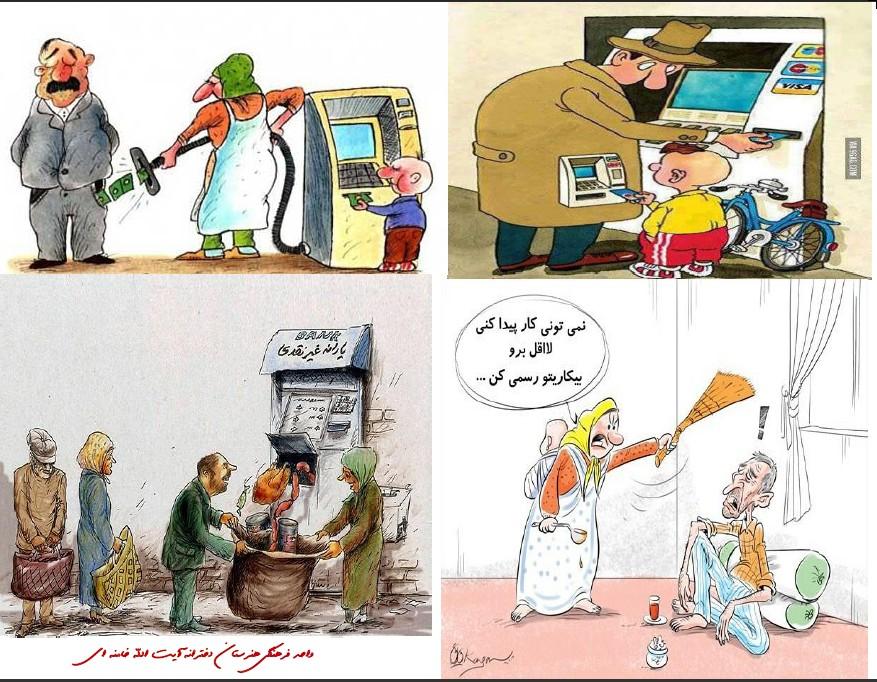 http://s3.picofile.com/file/8188667834/کاریکاتور_47.jpg