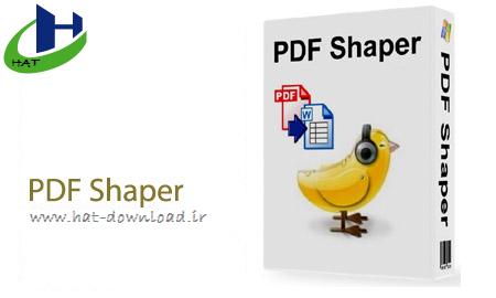 PDF%20Shaper%203.5 نرم افزار تبدیل PDF به فرمت های متنی PDF Shaper 3.5