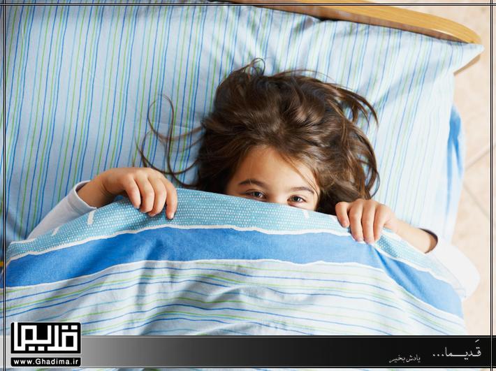 کودک دارای شب ادراری
