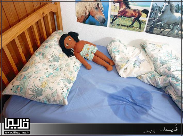 عکس هایی از شب ادراری کودکان