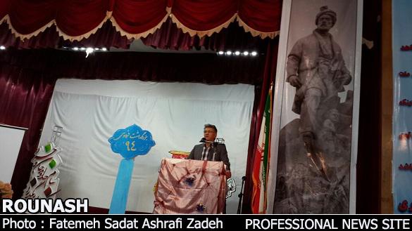 مراسم بزرگداشت فردوسی در دزفول برگزار شد + تصاویر