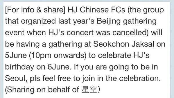 For info & Share HJ Chinese FCs