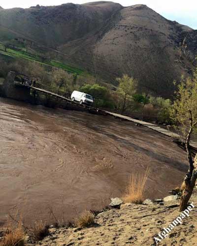 گزارش تصویری از وضعیت پُلِ چوبی،كابلی شكارآباد ولسوالی شهرستان ولايت دايكندی