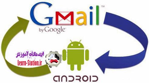 آموزش حذف حساب کاربری جیمیل از آندروید