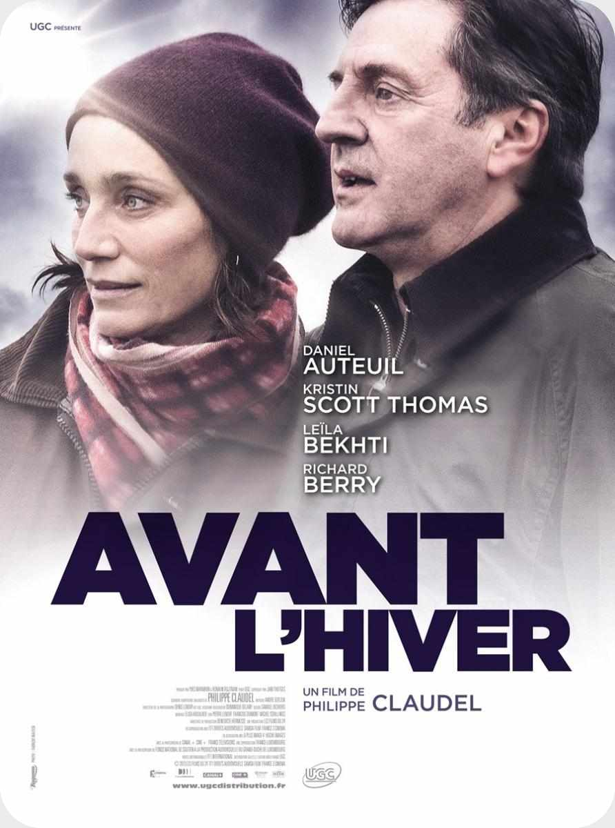 فیلم before the winter chill 2013