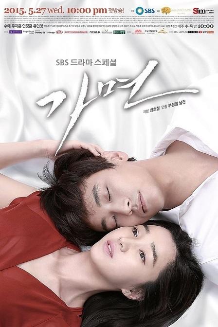 دانلود سریال کره ای نقاب